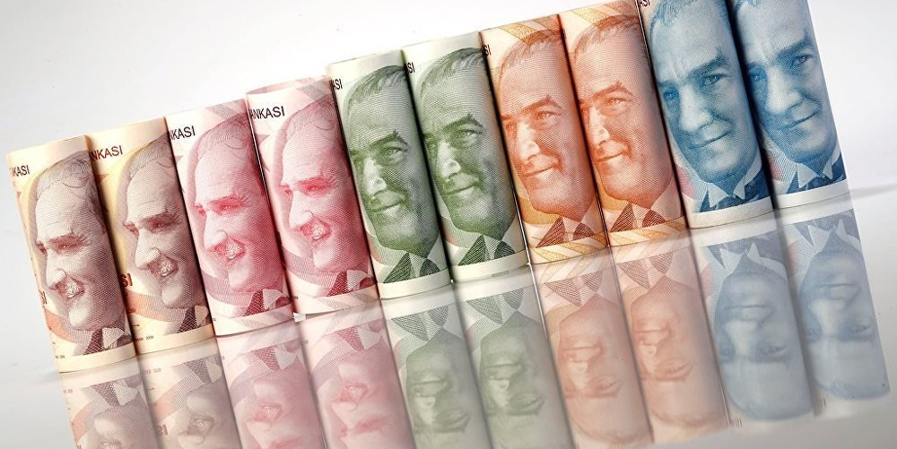 Protection of The Turkish Currency